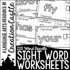 Sight Word Printables Bundle