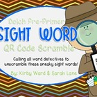 Sight Word QR Code Scramble! Pre-Primer Word List