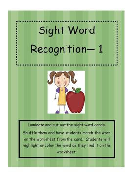 Sight Word Recognition - Sight Word Center Activity