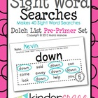 Sight Word Searches Dolch List Pre-Primer Set