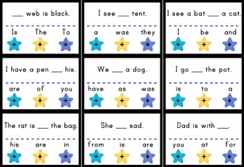 Sight Word Stars Poke Game