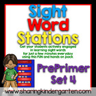 Sight Word Stations {PrePrimer~4}