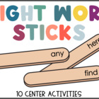 Sight Word Stick Centers