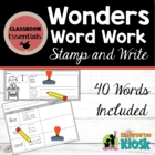 Sight Word Work #1 : Trace Write and Paste