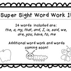Sight Word Work 1