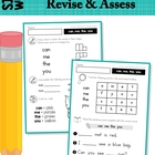 Sight Words - Assessment Worksheets (Pre-Primer Words)