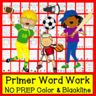 "Sight Words Center Cards ""Dolch PRIMER"" Level 2 in a Series of 5"