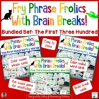 Sight Words: Fry Phrase Frolic With Brain Breaks Bundled Set