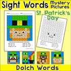 Sight Words Mystery Pictures Worksheets - St. Patrick's Day