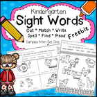 Kindergarten Sight Words - Sample of Set One