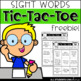 Sight Words &amp; Spelling Tic-Tac-Toe