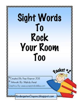 Sight Words To Rock Your Room Too