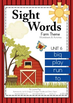 Sight Words - Unit 6 big, play, run, to  {FREE}