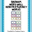 Sight Words or High Frequency Words for Your Word Wall