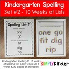 Simply Spelling - Kindergarten Spelling Lists 11-20