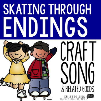 Skating Through Endings {A Winter Flavored Ending Study}