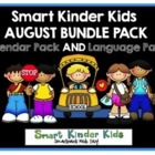 Smart Kinder Kids BUNDLE August Calendar Math Pack AND Lan