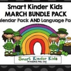 Smart Kinder Kids BUNDLE - March Calendar Pack AND Language Pack