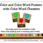 Smores Color and Color Word Posters