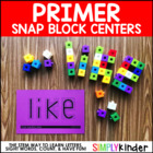 Snap Cube Center - Primer Words { Simply Kinder }