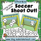 Soccer Shoot Out!  Long Vowel Sounds