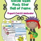 Social Skills Rock Star Hall of Fame {Social Skills Report