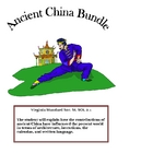 Social Studies: Ancient China Packet