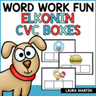 Sound Box Fun-CVC Elkonin Boxes