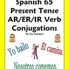 Spanish -AR/-ER/-IR Basic Verb Conjugation Assignment / Homework