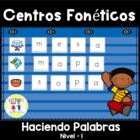 Spanish: Centro Foneticos 003: haciendo palabras: Nivel Ba