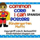 Spanish Common Core Posters for Kindergarten Math
