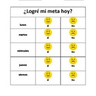 Spanish Daily Goal/Behavior Chart Parent Communication