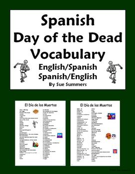Spanish Day of the Dead / Dia de los Muertos Vocabulary Reference