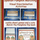 Spanish Fall Pumpkin Matching