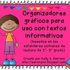 Spanish Graphic Organizers Common Core Aligned / Organizad