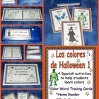 Spanish Halloween Color Activities Set 1