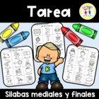 Spanish Homework: 012: TAREA Silabas mediales y finales: M