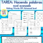 Spanish Homework: 014: TAREA Centro fonticos: Haciendo p
