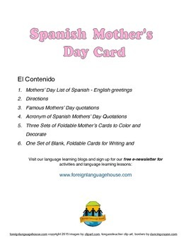 Spanish Mother's Day Make A Card for Secondary