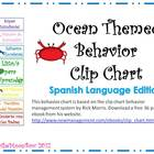 Spanish: Ocean Themed Behavior Clip Chart