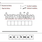 Spanish Sight Word Cut and Paste - Palabras reconocible a 