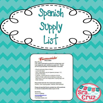 Spanish Supply List