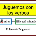 Spanish Verb Form Writing Practice Activity: Present Progressive