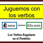 Spanish Verb Form Writing Practice Activity: Regular Preterite