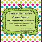 Spelling Choice Boards Bundle with Editable Word List