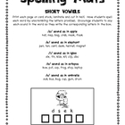 Spelling Mats (Short Vowel Sounds)