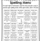 Spelling Menu and Test Template