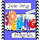 Spelling Program :Year-long Whole Class or Individual Study Buddy