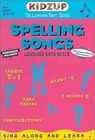 Spelling Songs (The Learning Beat series)