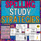 Spelling Study Ideas Cards